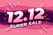 12.12 Shopping day super sale poster or flyer design. Global shopping world day Sale on colorful background. 12.12 Crazy sales online.