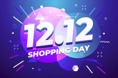 12.12 Shopping day sale poster or flyer design. Global shopping world day Sale on colorful background. 12.12 Crazy sales online.