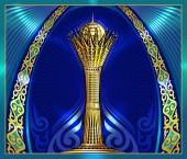 The Baiterek of Qazaqstan The Symbol of Kazakhstan The City of Kazakhstan The City of Kazakhstan Qazaqstan Emblem of Kazakhstan Flag Symbol of the Republic of Kazakhstan use for screensavers and prints in printing