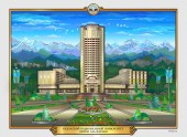 Kazakh National University  al-Farabi KazNU is the oldest classical university of the Republic established by a Decree of the Kazakh Regional Committee (KRC) office dated November 13 1933 One year after Kazakhstan's 1990 declaration
