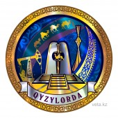 Qazaqstan Kyzylorda - Kyzylorda - Korkyt-ata memorial architecture stella memorial building symbol Illustration of a souvenir for tourists Souvenir Plateau or a memorable magnet Attraction of the city of Kyzylorda Syr-Ana monuments  Korkyt