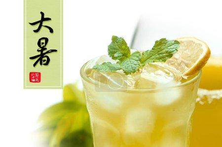 Photo pour Carte cocktail mojito frais - image libre de droit
