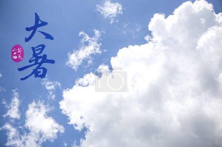 Foto de Nubes blancas en el cielo - Imagen libre de derechos