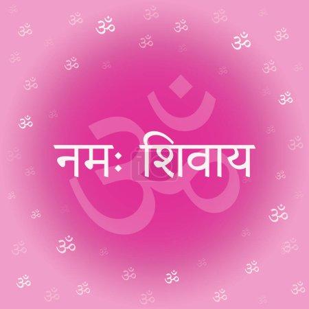 Sanskrit inscription, Devanagari: Om Namah Shivaya...