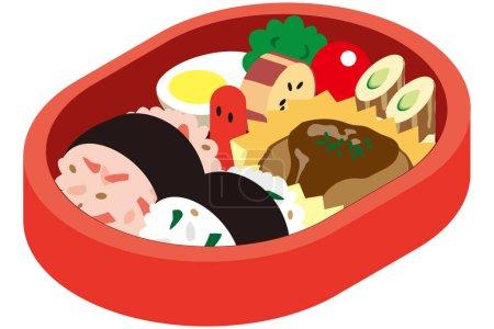 Illustration pour Boîte à lunch pour enfants japonais - image libre de droit