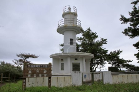 Goishisaki lighthouse in Goishi coast, Ofunato, Iwate, Japan