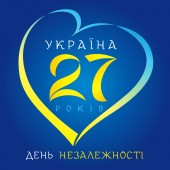 Love Ukraine emblem Independence day banner with ukrainian text and heart National holiday in Ukraine 24th of august vector greetings card Celebrating Ukrainian 27 years anniversary of independence