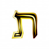 Golden Hebrew Alphabet Brilliant Hebrew font Letter gold Tav Vector illustration on isolated background