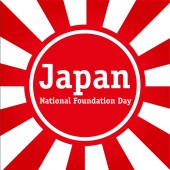 Vector an illustration with an inscription Japan and red stripsJapan National Foundation DayGreeting card