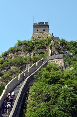 The Great Wall of China and mountains
