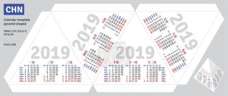 Template chinese calendar 2019 pyramid shaped, vector, isolated object