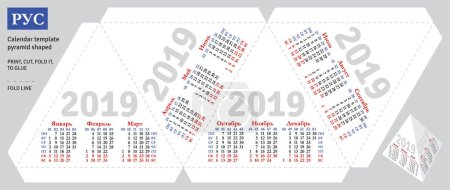 Template russian calendar 2019 pyramid shaped, vector, isolated object