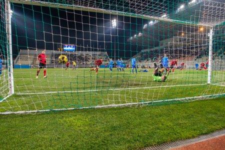 ZAPORIZHYA, UKRAINE - NOVEMBER 5, 2011: Football net during football time, Club Metalurg