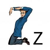 letter Z zed zee Business people silhouette alphabet