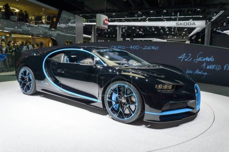 Автомобиль Bugatti Хирон 04000 в