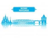 Nizhny Novgorod landmarks silhouette World cup 2018