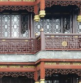 Fragment Of A Traditional Chinese Architecture