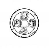 Japan coin icon vector