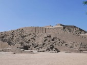 Steps of pyramid at Huaca Pucllana with anti quake adobe bricks. This pyramid is located in Miraflores district of Lima