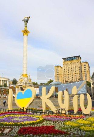 """Kiev, Ukraine - June 11, 2018: The sign """"I love Kiev"""" on the Independence Square in Kiev"""