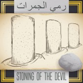 Scroll with Pillars' Drawing for Stoning of the Devil Ritual Vector Illustration