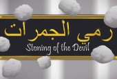 Sign Pebbles and Pillars Promoting Stoning of the Devil Ritual Vector Illustration