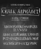 Chalk abc english and russian