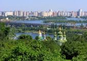 """Постер, картина, фотообои """"Красивый ландшафт Киева с видом Днепра, и собора Святой Софии в Киеве"""""""