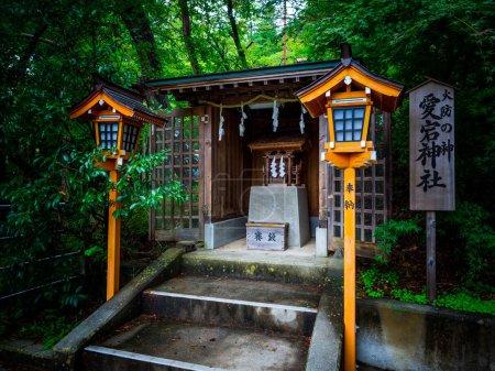 Arakura Fuji Sengen shrine Kawaguchiko Japan, Sep 2018.