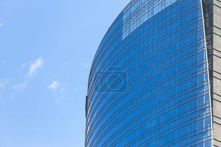 Photo pour Complexe de bureaux moderne, photographie urbaine et arrière-plan architectural - image libre de droit
