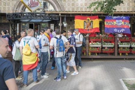 KIEV UKRAINE May 26 2018