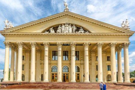 Photo pour Minsk (Bélarus), 28 juin 2018 - un bâtiment avec des fleurs et des personnes à Minsk du gouvernement - image libre de droit