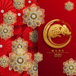 Happy chinese new year 2020 year of the rat ,paper...