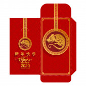 chinese new year 2020 money red envelopes packet ( 9 x 17 Cm) Zodiac sign with gold paper cut art and craft style on red color background (Chinese Translation : Year of the rat)