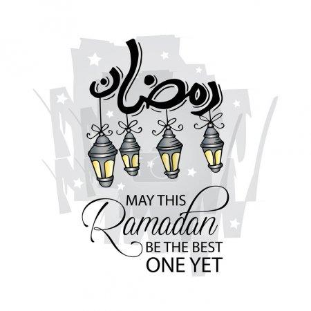 Illustration pour Que ce Ramadan soit le meilleur encore. Citations du Ramadan . - image libre de droit
