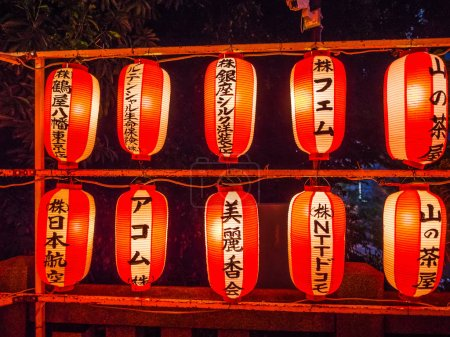 Photo for Japanese Paper lanterns in a Buddhist temple or Shinto Shrine - travel photography - Royalty Free Image