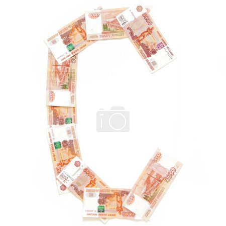Photo for Russian banknotes worth five thousand rubles. White background. Isolate. - Royalty Free Image