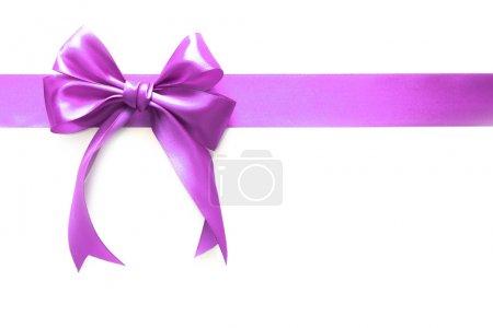 Photo pour Arc lumineux pour un cadeau. rapprocher - image libre de droit