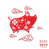 Happy Chinese New Year 2019 year of the pig paper cut style Chinese characters mean Happy New Year wealthy Zodiac sign for greetings card flyers invitation posters brochure banners calendar