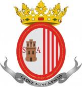 Coat of arms of Sanguesa in Navarre in Spain