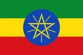 Flag of Federal Democratic Republic of Ethiopia
