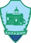 Coat of arms of Kolashin Municipality in Montenegro